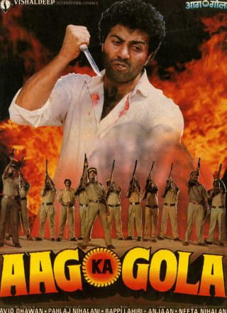 "Poster for the movie ""Aag Ka Gola"""