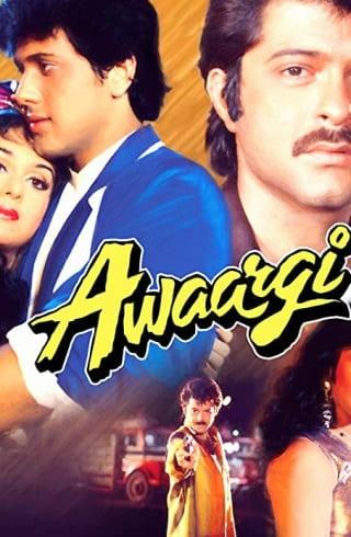 "Poster for the movie ""Awaargi"""