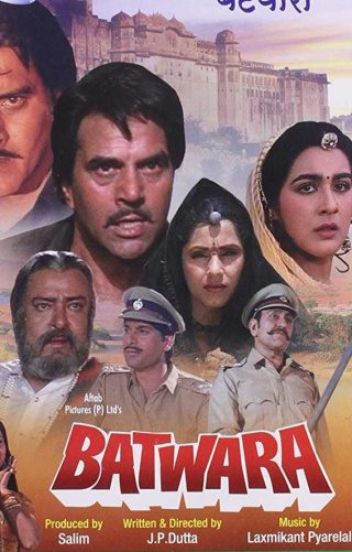 "Poster for the movie ""Batwara"""