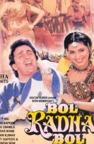 "Poster for the movie ""Bol Radha Bol"""