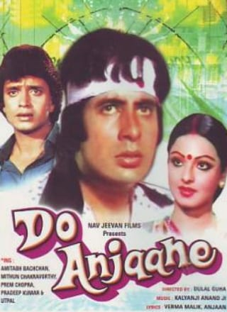 "Poster for the movie ""Do Anjaane"""