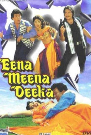 "Poster for the movie ""Eena Meena Deeka"""