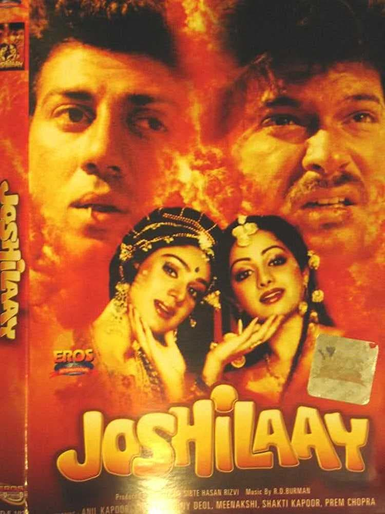 "Poster for the movie ""Joshilaay"""