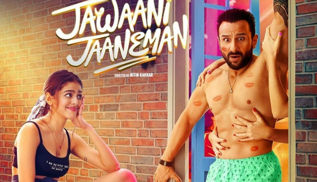 "Background for the movie ""Jawaani Jaaneman"""