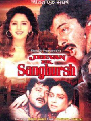 """Poster for the movie """"Jeevan Ek Sanghursh"""""""