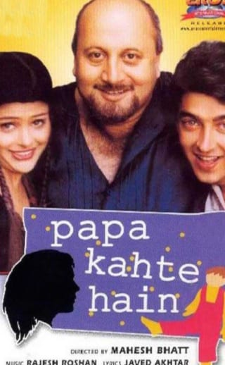 "Poster for the movie ""Papa Kahte Hain"""