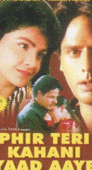 "Poster for the movie ""Phir Teri Kahani Yaad Aayee"""