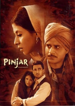 """Poster for the movie """"Pinjar"""""""