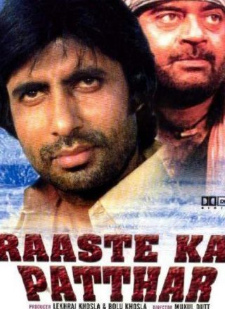 "Poster for the movie ""Raaste Kaa Patthar"""