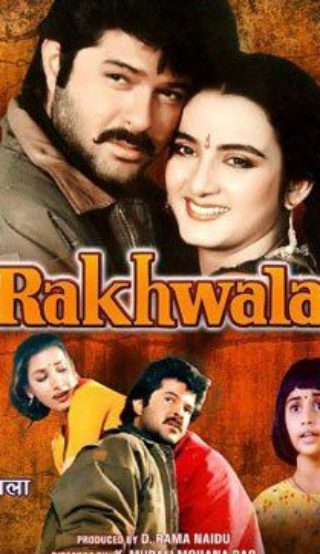"Poster for the movie ""Rakhwala"""