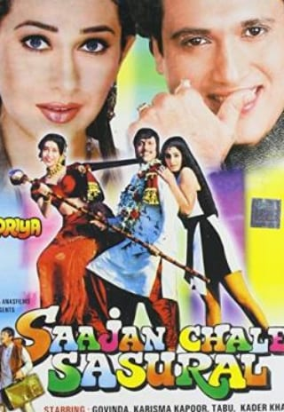 "Poster for the movie ""Saajan Chale Sasural"""