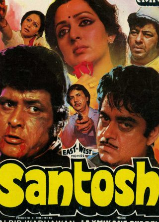 "Poster for the movie ""Santosh"""
