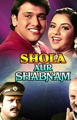 "Poster for the movie ""Shola Aur Shabnam"""