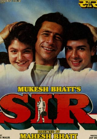 "Poster for the movie ""Sir"""