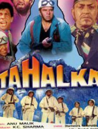 "Poster for the movie ""Tahalka"""