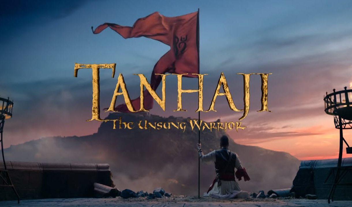 """Backdrop for the movie """"Tanhaji"""""""