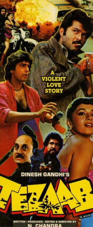 """Poster for the movie """"Tezaab"""""""