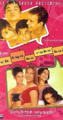 "Poster for the movie ""Yeh Kya Ho Raha Hai"""