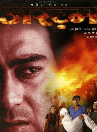"Poster for the movie ""Zakhm"""