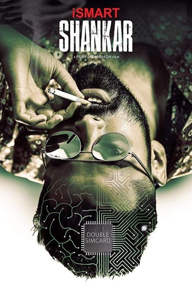 """Poster for the movie """"iSmart Shankar"""""""