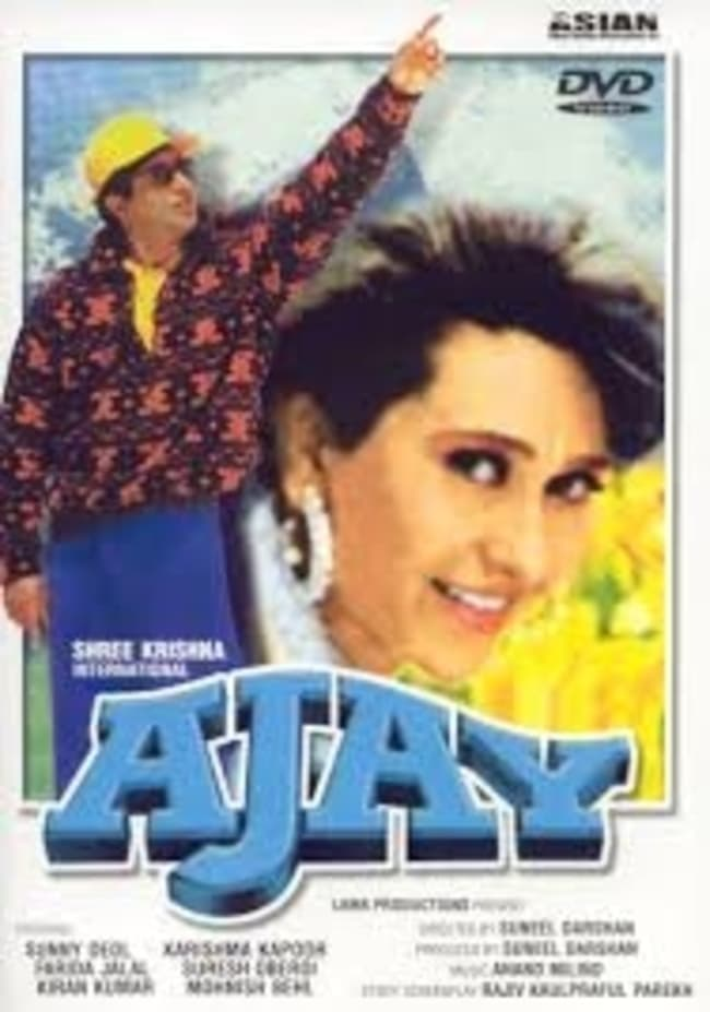 "Poster for the movie ""Ajay"""