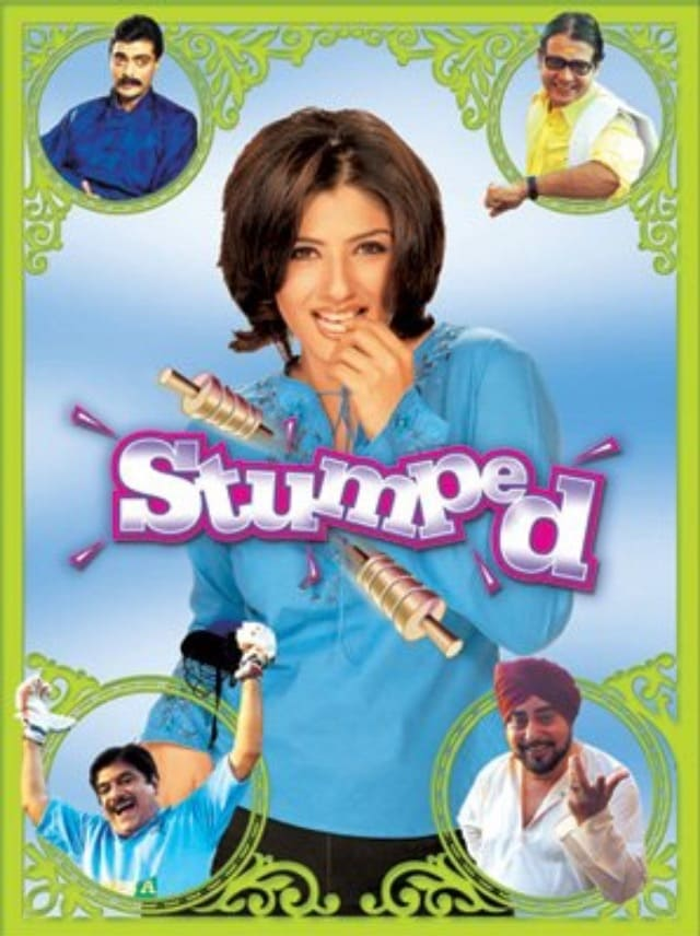 "Poster for the movie ""Stumped"""