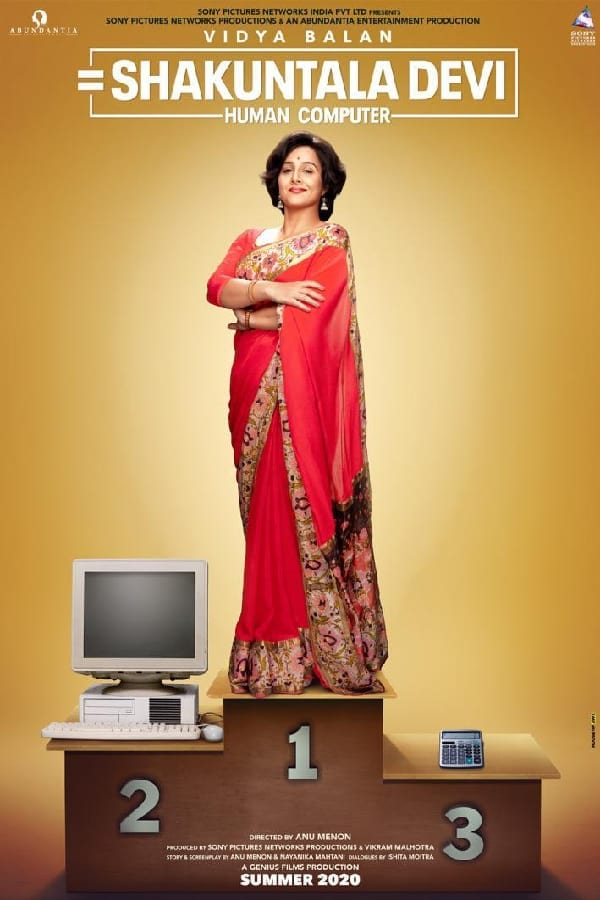 "Poster for the movie ""Shakuntala Devi: Human Computer"""
