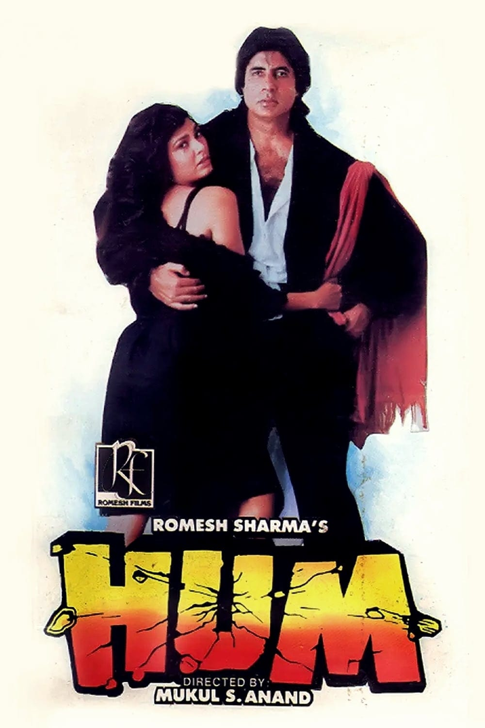 """Poster for the movie """"Hum"""""""