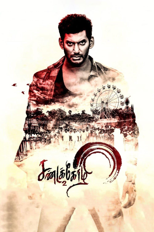 """Poster for the movie """"Sandakozhi 2"""""""