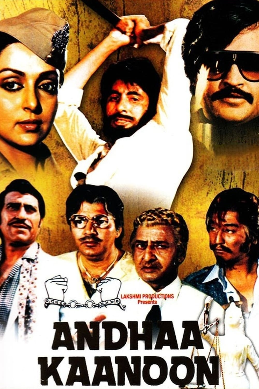 "Poster for the movie ""Andhaa Kaanoon"""