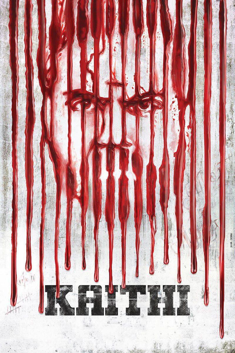 "Poster for the movie ""Kaithi"""