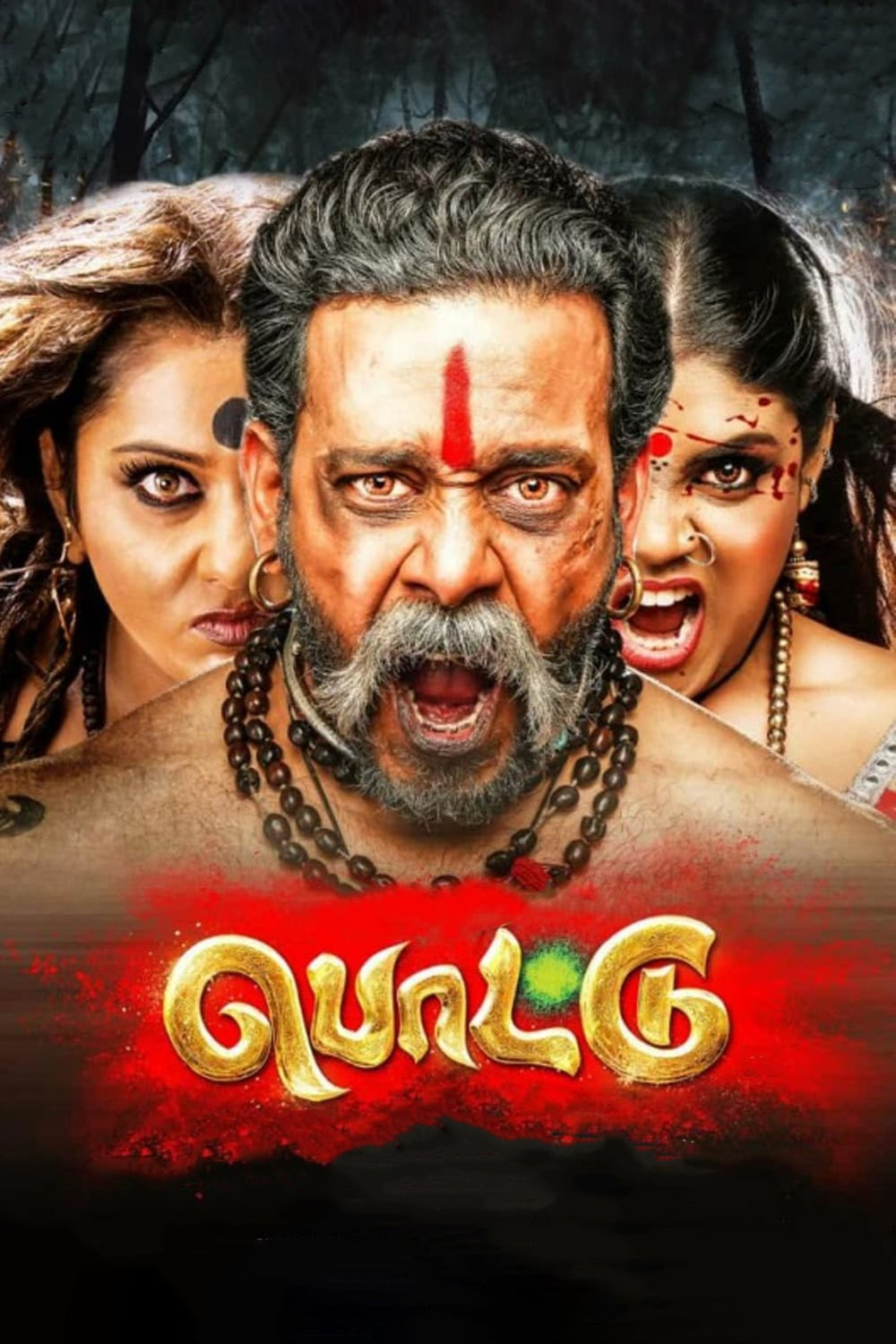 "Poster for the movie ""Pottu"""