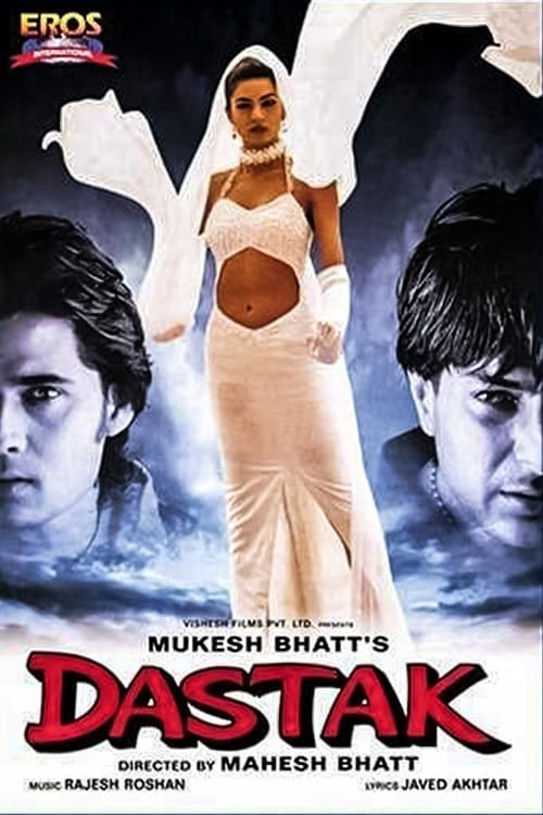 "Poster for the movie ""Dastak"""