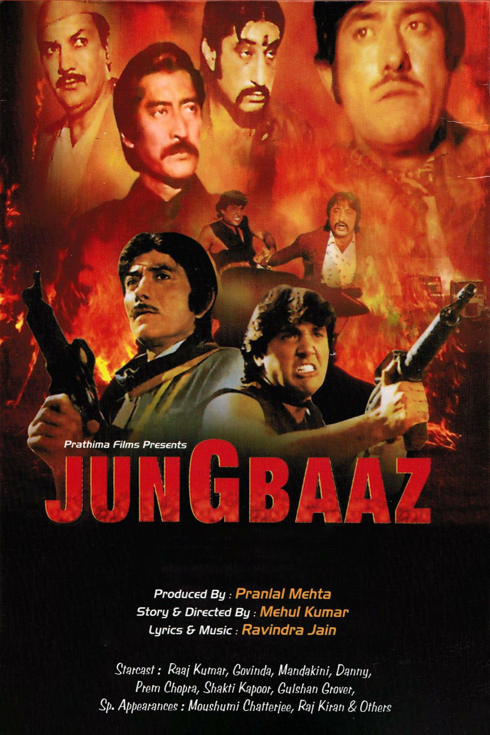 "Poster for the movie ""Jung Baaz"""