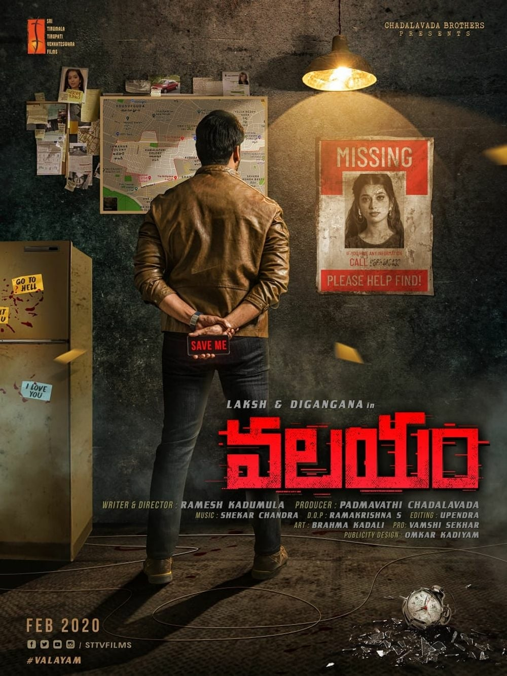 """Poster for the movie """"Valayam"""""""