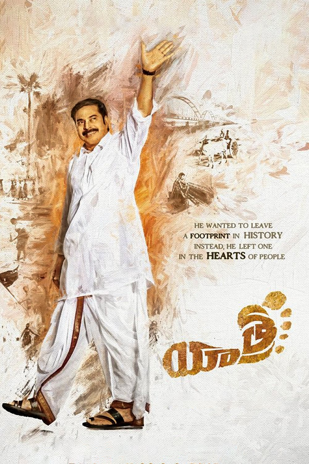 "Poster for the movie ""Yatra"""