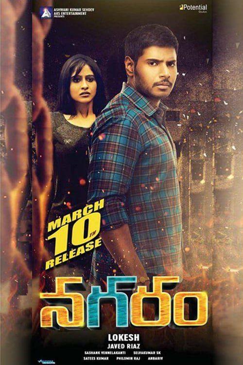 "Poster for the movie ""Maanagaram"""