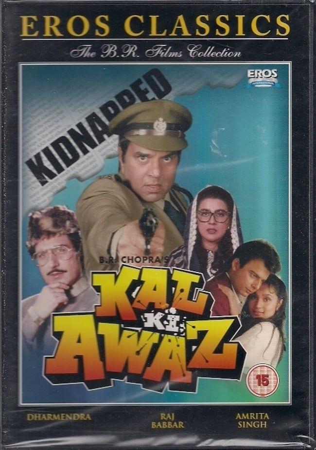 "Poster for the movie ""Kal Ki Awaz"""