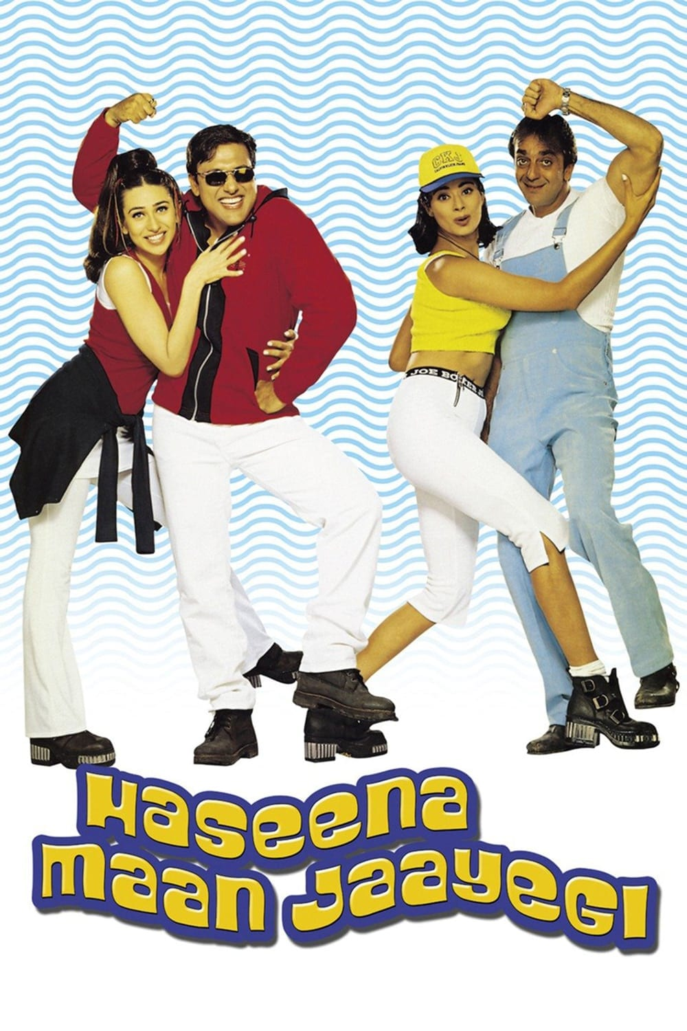 "Poster for the movie ""Haseena Maan Jaayegi"""