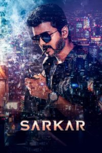 """Poster for the movie """"Sarkar"""""""