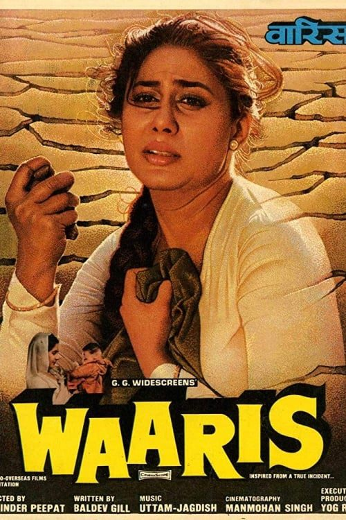 "Poster for the movie ""Waaris"""