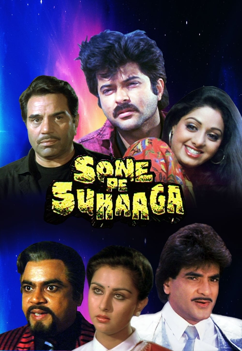 "Poster for the movie ""Sone Pe Suhaaga"""