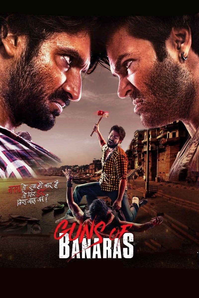 "Poster for the movie ""Guns of Banaras"""