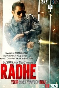 """Poster for the movie """"Radhe: Your Most Wanted Bhai"""""""
