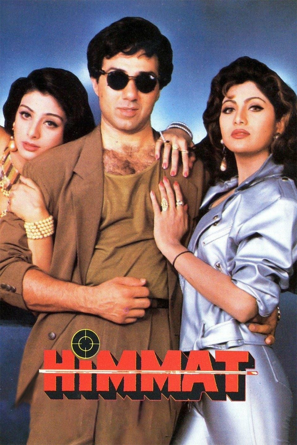 "Poster for the movie ""Himmat"""