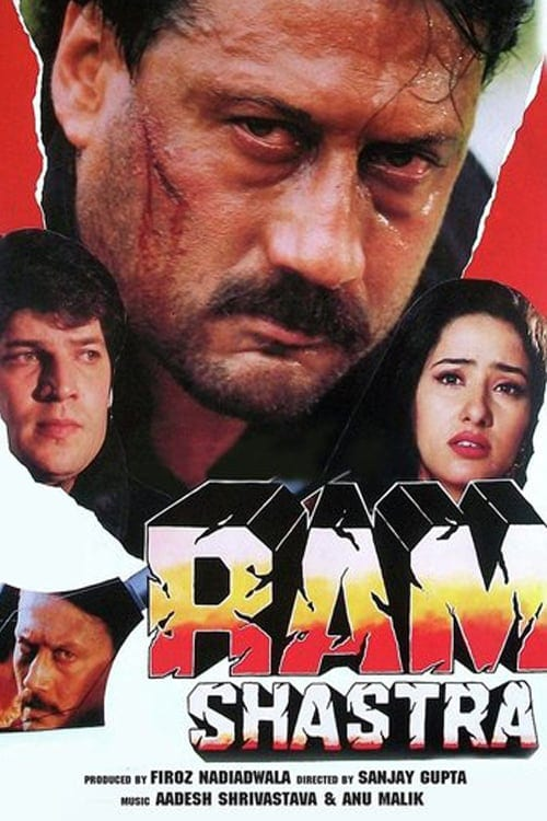 "Poster for the movie ""Ram Shastra"""