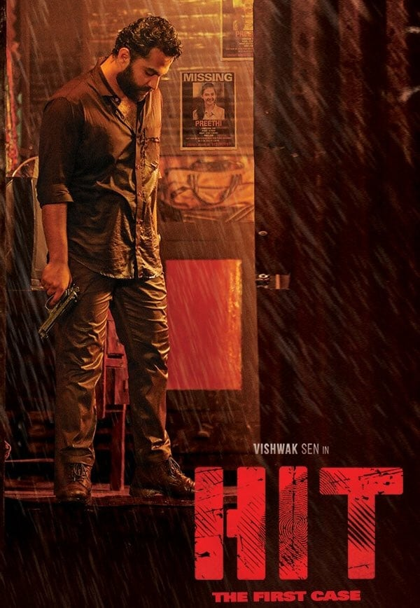 """Poster for the movie """"Hit"""""""