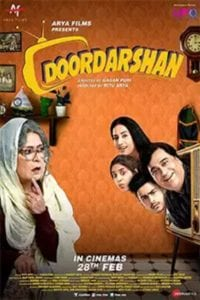 """Poster for the movie """"Doordarshan"""""""