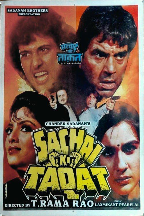"Poster for the movie ""Sachai Ki Taqat"""