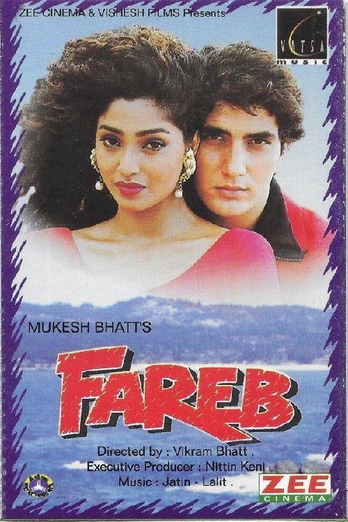 "Poster for the movie ""Fareb"""